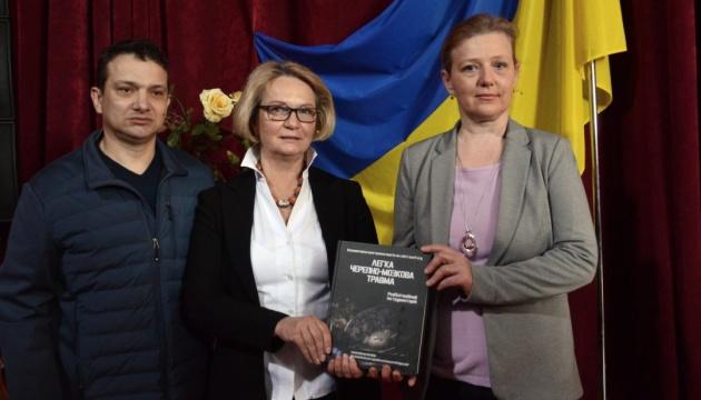 В Україні презентували посібник, виданий коштом Американсько-української медичної фундації