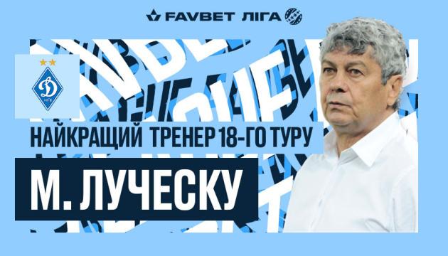 Луческу и Сидорчук - лучшие тренер и футболист 18 тура УПЛ