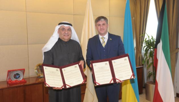Ukraine's Council of Exporters, Kuwait Chamber of Commerce and Industry sign memorandum