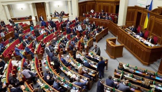 Депутати пропонують змінити систему зарахування ПДФО до місцевих бюджетів
