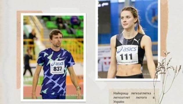 Магучих и Проценко стали лучшими легкоатлетами Украины в феврале