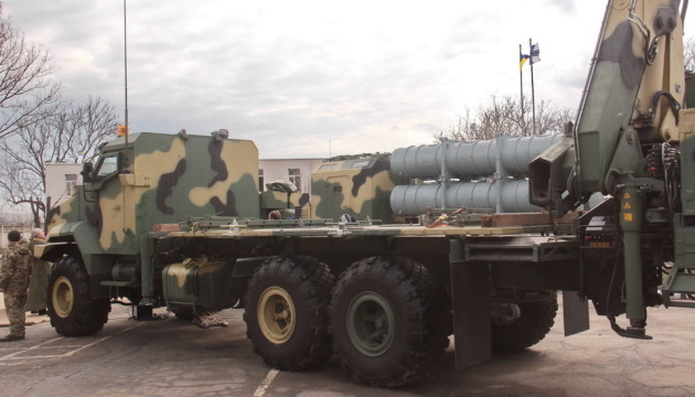 Ukraine's Navy receives prototypes of Neptune missile system