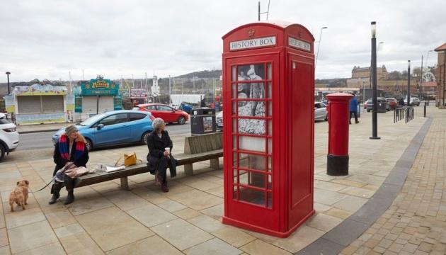 Британские красные телефонные будки продают за 1 фунт, чтобы подарить им новую жизнь