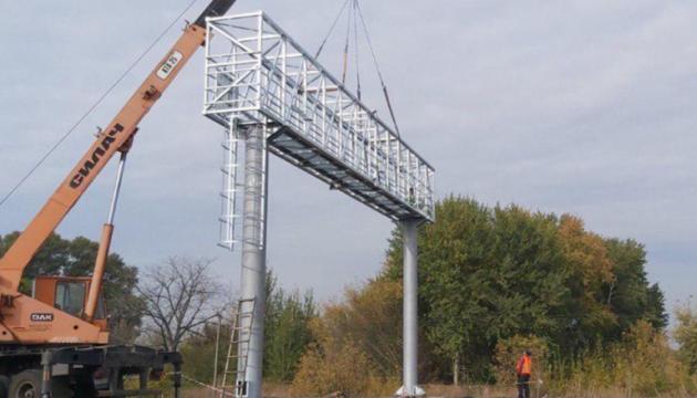 На Днепропетровщине в этом году обустроят четыре площадки взвешивания в движении