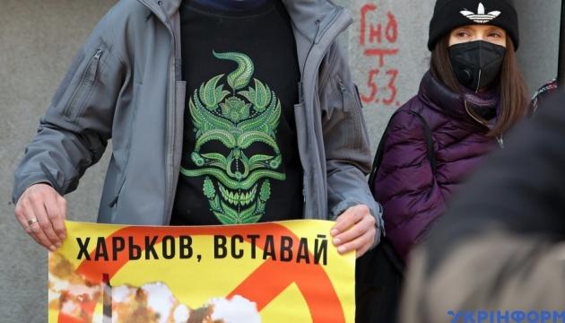 У Харкові екоактивісти вимагали повної зупинки коксового заводу