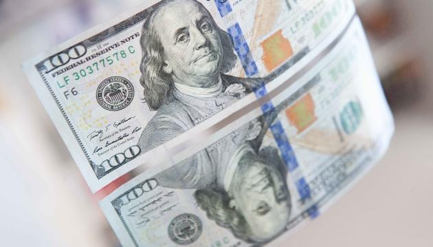 Nationaler Investitionsfonds verbessert Investitions-Image der Ukraine
