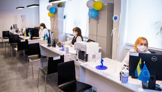 «U-LEAD з Європою» відкрила новий ЦНАП на Харківщині