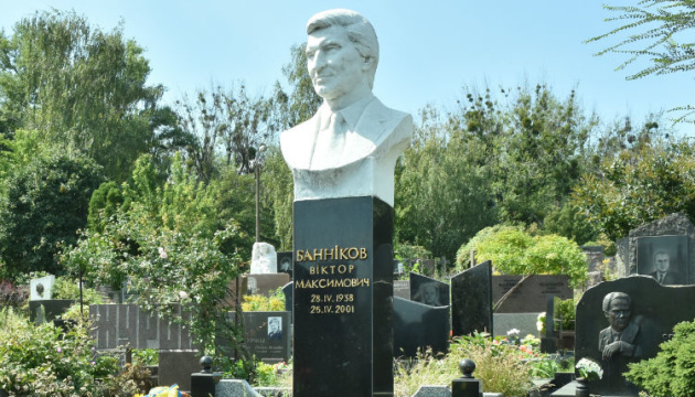 Футбольний меморіал Віктора Баннікова має пройти наприкінці літа