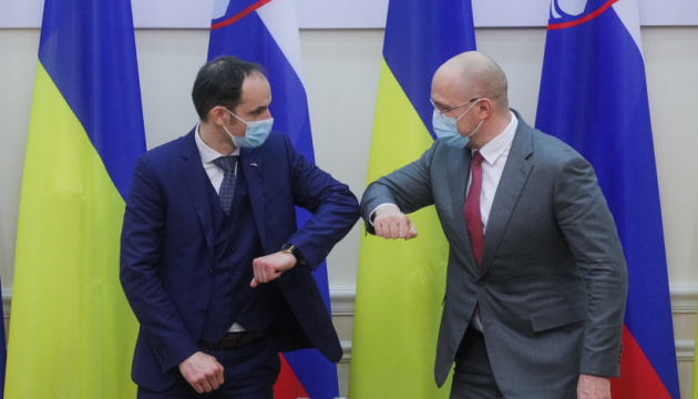 Ukrainian PM, Slovenian FM discuss deepening of bilateral cooperation