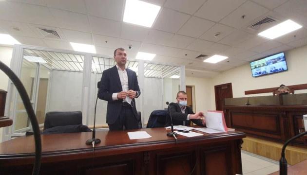 «Судді Майдану» Кицюку лишили виправдувальний вирок