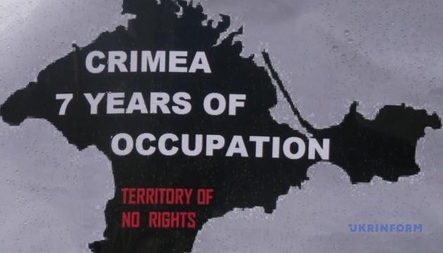 У Нідерландах у дату псевдореферендуму в Криму показали український фільм «Вибір»