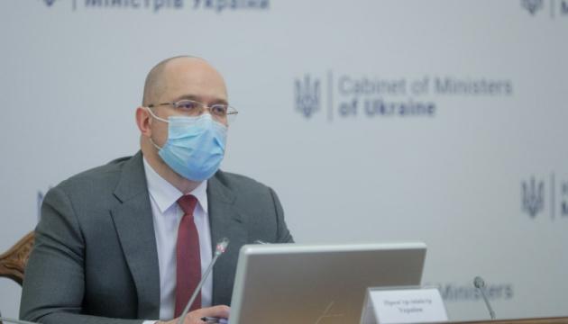 «Зелений» курс ЄС: Шмигаль анонсував зміни в економіці України у найближчі 10 років