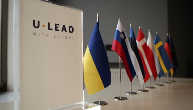 Словенія приєдналася до Програми «U-LEAD з Європою» в Україні
