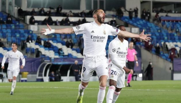 «Реал» стал четвертьфиналистом Лиги чемпионов, дважды обыграв «Аталанту»