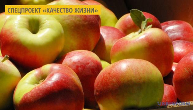 На оптовом рынке сельхозпродукции во Львове подешевели яблоки