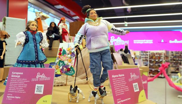 36 Ukrainiennes célèbres ont désormais leur Barbie