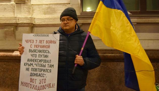 Петербурзькі активісти провели акцію до річниці кримського псевдореферендуму