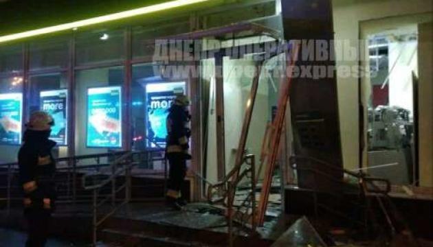 В Днипре взорвали банкомат и украли деньги - СМИ