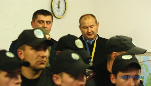 Вернется ли в Украину бывший судья Николай Чаус