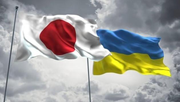 Tarán: Japón proporciona USD 3 millones a hospitales militares ucraniano