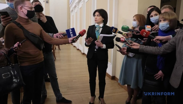 Через справу Татарова щодо Венедіктової порушили дві кримінальні справи
