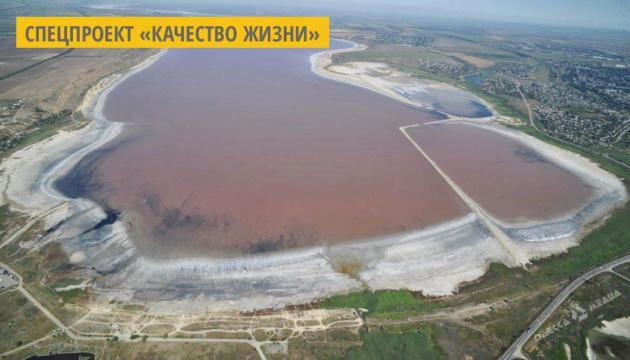 «Куяльницкий»: на Одесчине планируют создать национальный природный парк