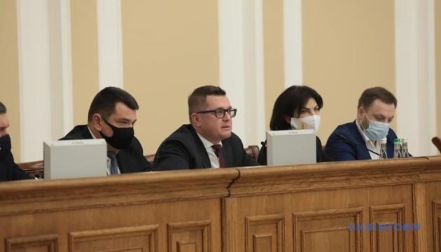 Бурштин і ліс: Баканов розповів про кримінальні справи щодо екологічних злочинів