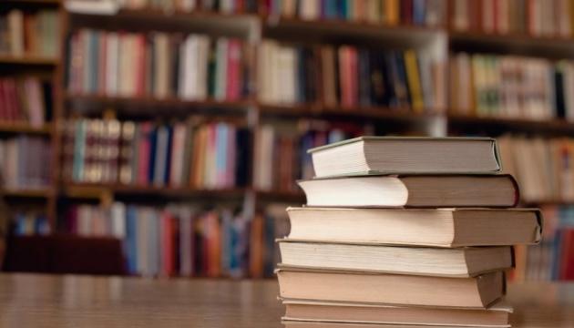 МОН опровергает, что на Закарпатье не хватает учебников на венгерском языке