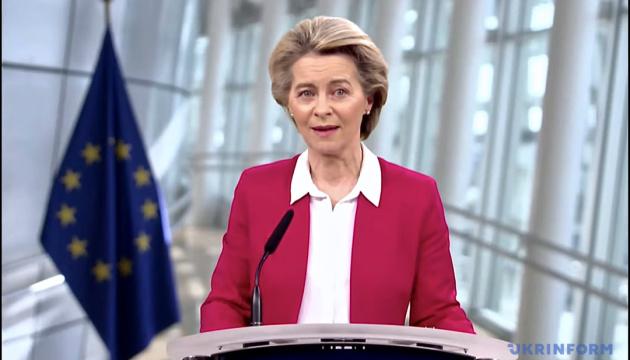 ЄС і США поділяють занепокоєння у зовнішній політиці – президент Єврокомісії