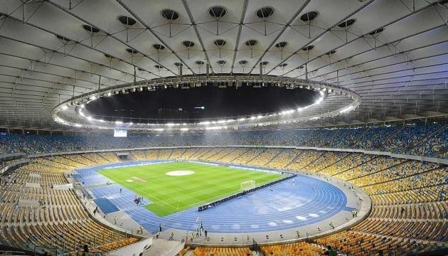 В Киеве запретили посещение футбольных матчей: «Шахтер» примет «Рому» без зрителей