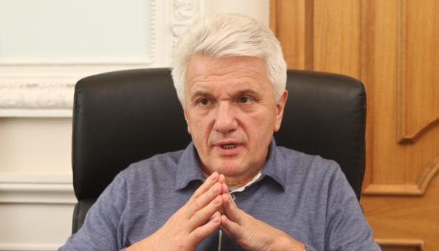 Литвин йде з наглядової ради університету Шевченка після програшу на виборах ректора