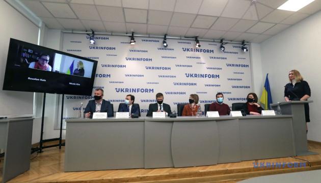 Діалог заради єдності - чи готова Україна?