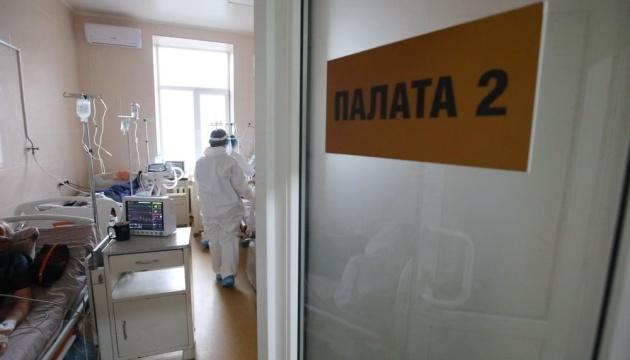 Коронавірус у Києві: у яких районах виявили найбільше випадків за добу