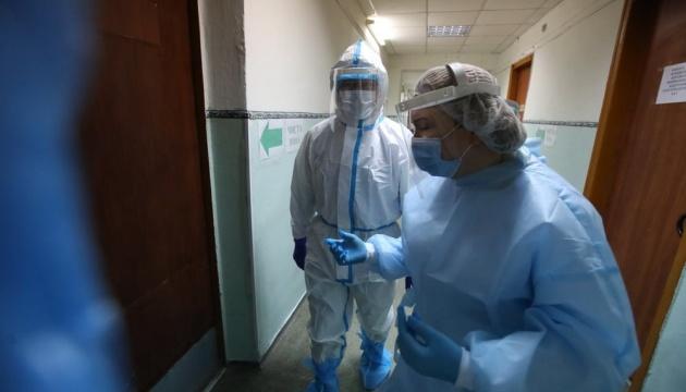 В Україні - 7 856 нових випадків COVID-19