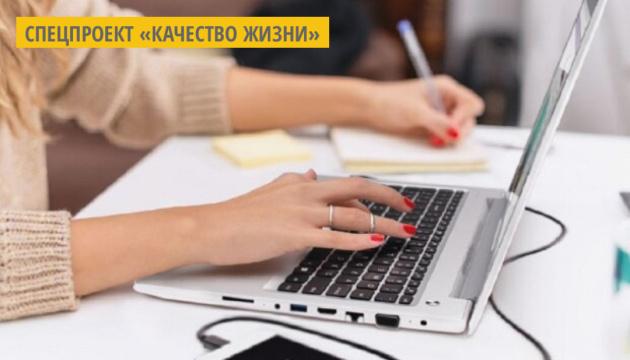 Минцифры в апреле планирует запустить услуги автоматической регистрации ФЛП