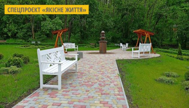 «Активні парки – локації здорової України»: на Донеччині у квітні стартує пілотний проєкт