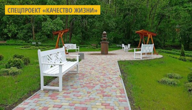 «Активные парки - локации здоровой Украины»: на Донетчине в апреле стартует пилотный проект