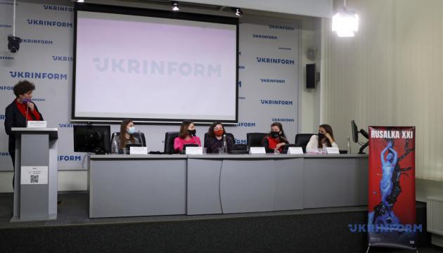 «Rusalka XXI»: презентація екосвідомого проєкту за підтримки Українського культурного фонду