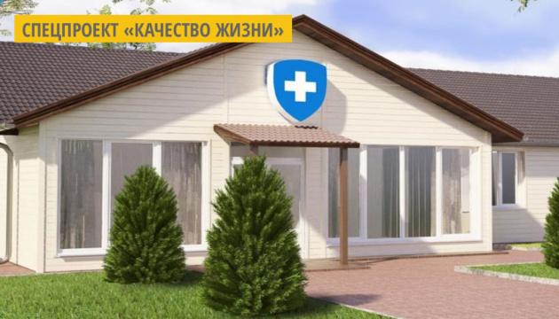 На Черниговщине сдали в эксплуатацию 14 новых сельских амбулаторий