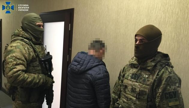 В Днипре поймали вооруженного шпиона «ДНР»