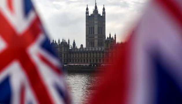 Оборона Британії-2030: протистояти Росії, зміцнювати Україну