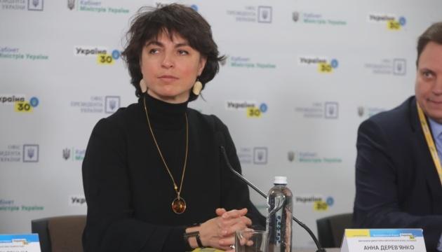 Інвестори називають «коренем зла» слабку судову систему в Україні – ЄБА