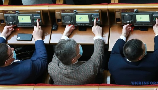Рада приняла закон о цифровизации досудебного расследования
