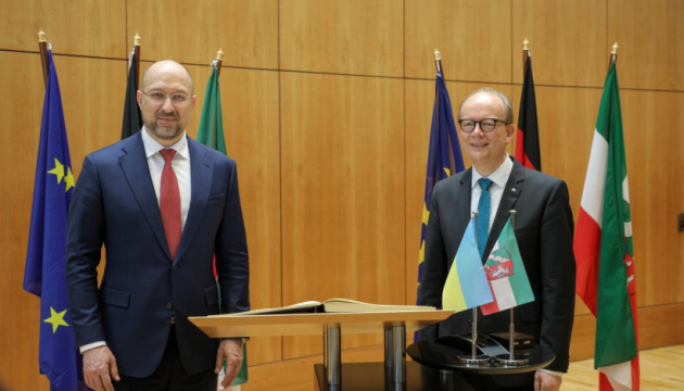 Ukraine interested in Germany's experience in restructuring coal regions - Shmyhal