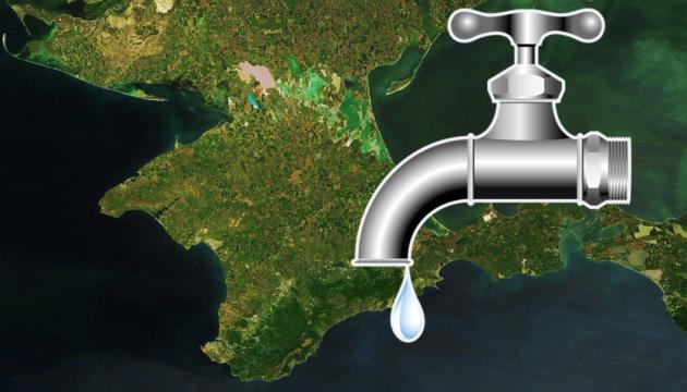 Крим з водою і без: окупанти продовжують спекулювати кризовою темою
