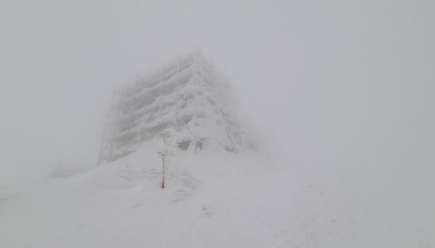 Рятувальники закликали туристів утриматися від мандрівок у гори через небезпеку лавин