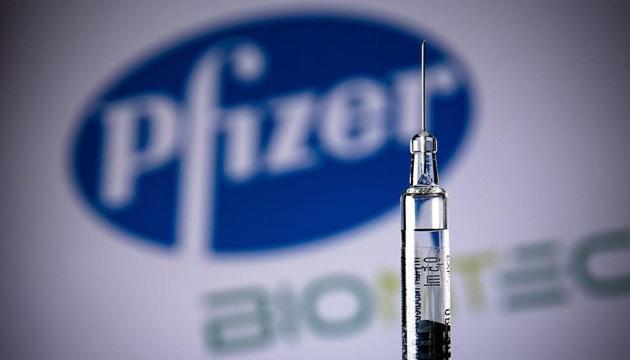Salud: Ucrania recibirá la vacuna Pfizer en abril