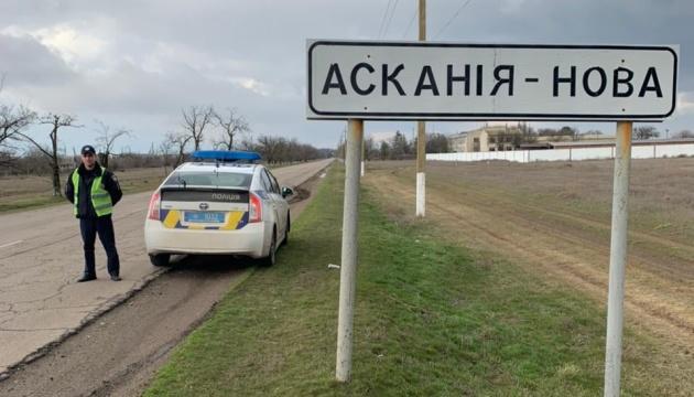 Загибель журавлів: поліція патрулюватиме заповідник «Асканія Нова»