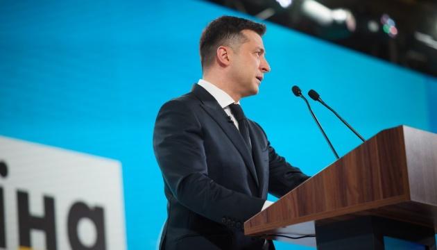 Для зростання економіки України в 2021 році є всі підстави - Зеленський