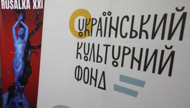 У Києві покажуть ековиставу «Rusalka XXI»